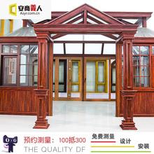 上海定制阳光房露台钢结构断桥铝合金花园房楼顶圆弧设计遮阳隔热