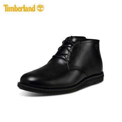 Timberland/添柏岚男鞋  三层缓震透气鞋靴|9004B