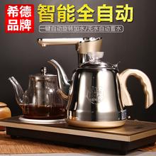 希德JBLB502全自动上水壶电热水壶家用烧水壶泡茶具抽水加水器