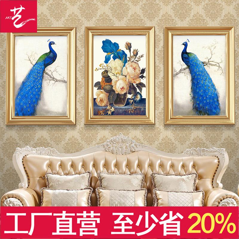 小艺孔雀装饰画客厅沙发墙三联画欧式简欧油画新古典