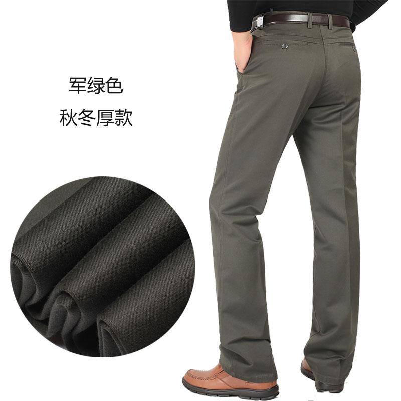 中年男士休闲裤秋季厚款宽松商务纯棉男裤爸爸加肥加大码直筒长裤