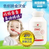 澳洲Bio Island补锌片婴幼儿宝宝儿童锌片补锌小熊咀嚼片120粒