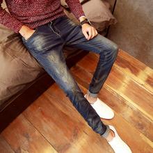 秋冬款 子男士 男小脚修身 青少年紧身显瘦长裤 型韩版 冬季黑色牛仔裤
