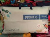 手提袋子 枕芯收纳袋包装 通用无纺布婚庆养生保健枕头芯包装