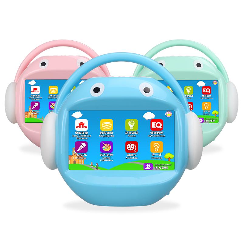 名校堂儿童早教机r5触屏wifi卡拉OK唱歌机3-6岁全脑开发r7故事机