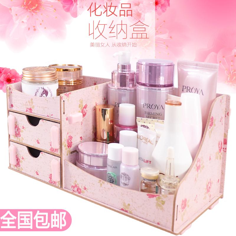 d欧式木质化妆品收纳盒桌面办公雕花梳妆台抽屉式
