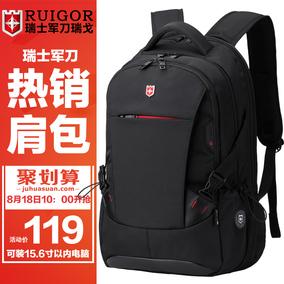 瑞士双肩包男士瑞士军刀瑞戈旅行背包女中学生书包休闲电脑旅游包