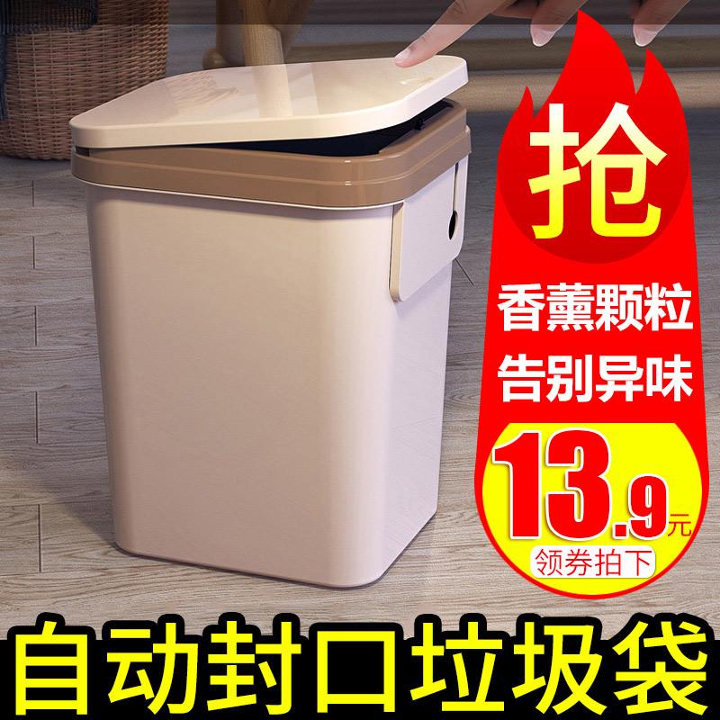 可立欧卫生间垃圾桶家用客厅厕所厨房大小号带盖创意有盖非脚踏筒