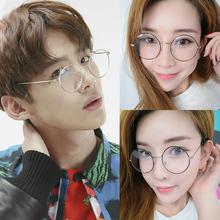 眼镜框女韩版潮文艺复古圆脸近视眼镜架可配成品眼睛男全框平光镜