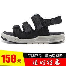 新百倫运动鞋業有限公司授权NB BaoBei 夏季凉鞋男拖鞋沙滩鞋女鞋