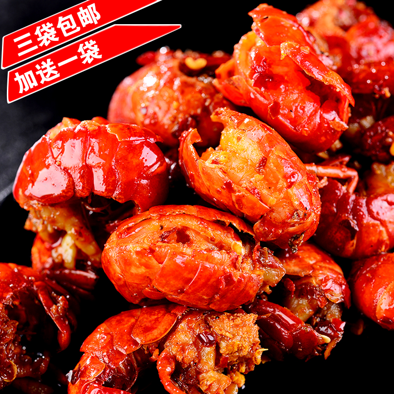 麻辣小龙虾香辣卤味盱眙小龙虾尾熟食口味虾美味即食休闲零食小吃