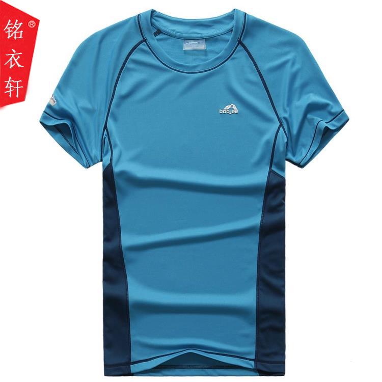 夏季男短袖 轻薄透气吸汗圆领健身跑步快干衣体恤户外运动速干t恤