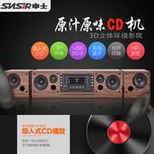 SNSIR/申士 p90 CD机家用蓝牙播放器家庭影院学习一体机音响音箱