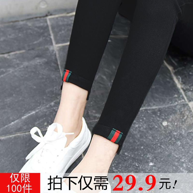 夏季小脚底裤黑色女士修身薄款九分外穿显瘦百搭