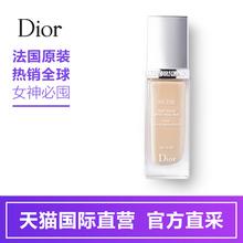 【直营】Dior迪奥Nude凝脂亲肤粉底液SPF15 30ml