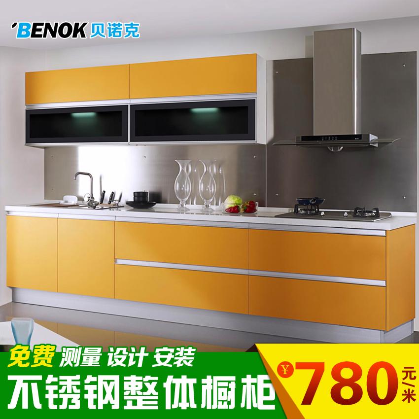 現代簡約不鏽鋼櫥櫃 整體廚櫃定做 成都全不鏽鋼整體櫥櫃定製