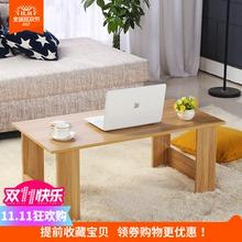 包邮笔记本电脑桌简易矮桌床上用书桌小餐桌榻榻米茶几飘窗小桌子