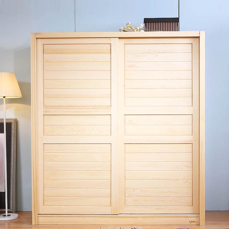 全实木推拉门衣柜日式松木质移门大衣橱储物柜子2门