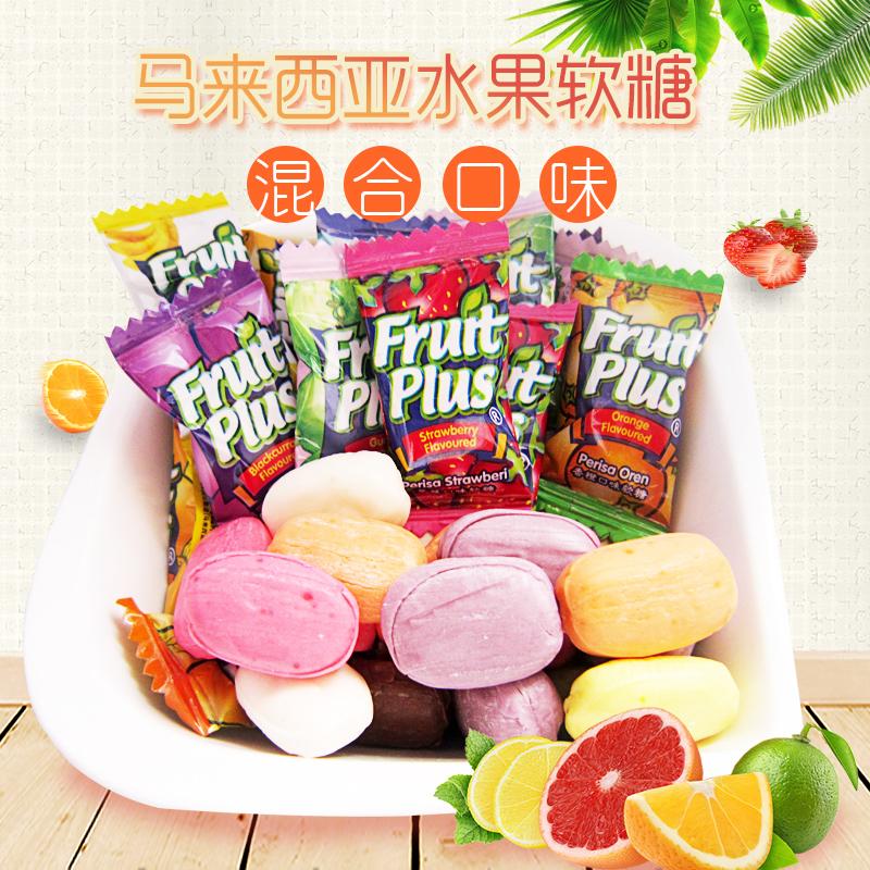 马来西亚进口fruitplus果超软糖500g约151个喜糖果零食散袋装批发