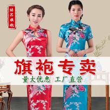 旗袍连衣裙演出修身 中式旗袍 长款 复古改良仿真丝印花大码 天天特价
