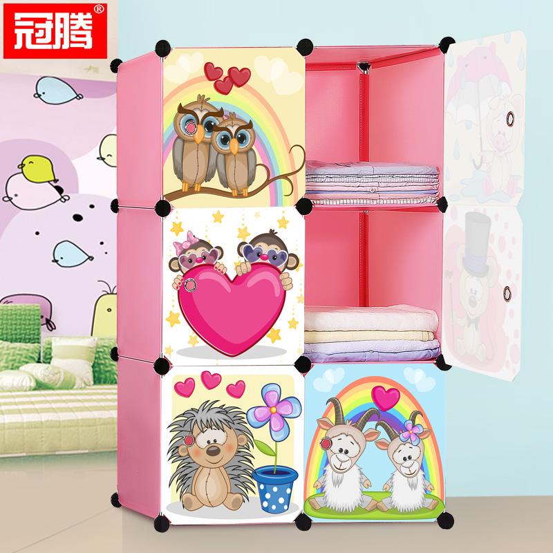 大号宝宝收纳箱塑料整理箱衣服收纳盒储物盒有盖储物箱儿童衣柜