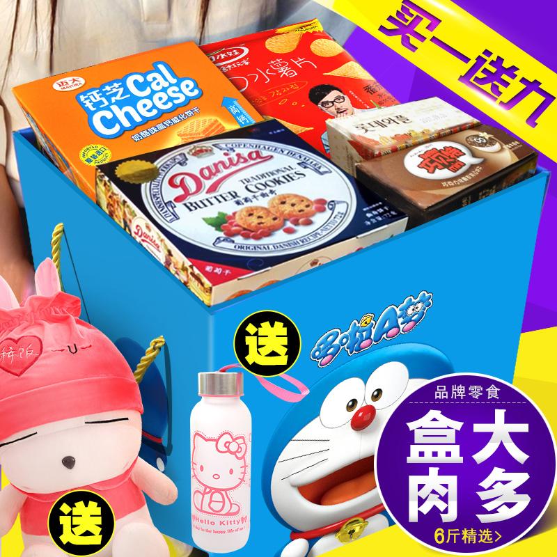 六一儿童节女友装进大礼包小吃零食组合超大一整箱生日