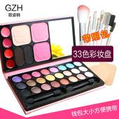 全套组合粉饼眼影盘唇彩眉粉 六一儿童化妆粉盒彩妆盘33色彩妆套装