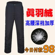 内穿羽绒棉裤 修身 冬季中老年羽绒裤 男款 男外穿加厚高腰大码 正品