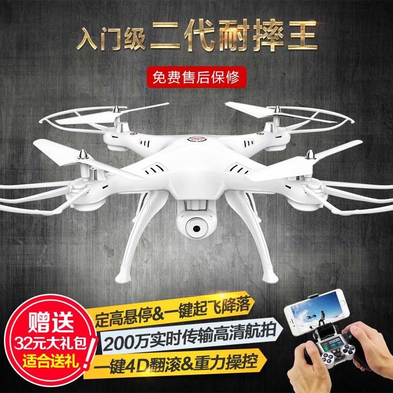 helicopter nds and models with Taobao Agent Product Detail Fighter Uav Remote Control Aircraft 522597917109 on Taobao Agent Product Detail Children Toy Aircraft Six Aircraft 535332283347 besides Taobao Agent Product Detail Hot Spring Baby Cute Mini 533838109375 together with Shop by price as well Taobao Agent Product Detail Fighter UAV Remote Control Aircraft 522597917109 likewise Taobao Agent Product Detail Iotti HD Pocket Real Time Transmission 536679860033.