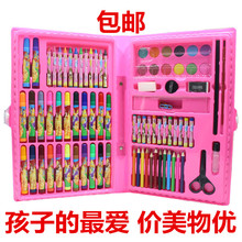 特价86件迪士尼小学生 儿童画笔水彩笔绘画工具礼盒套装文具包邮