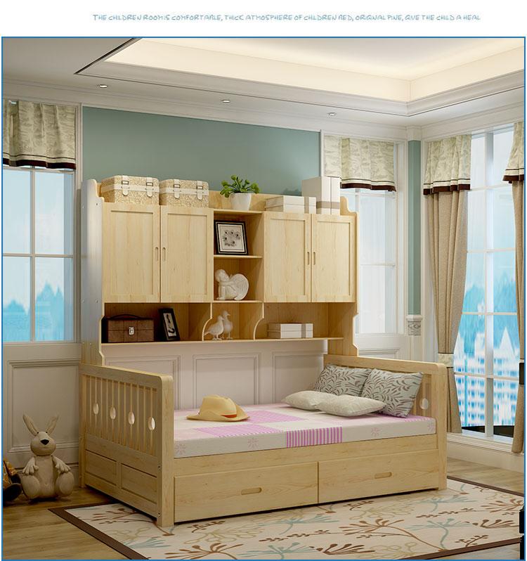 实木儿童床衣柜床单人带柜床童床松木学生高箱多储物