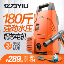 亿力家用220v高压洗车机清洗机电动便携洗车泵刷车水抢洗车神器