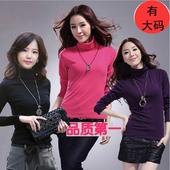 长袖 打底衫 T恤 纯色高领韩版 牛奶丝加绒 女装 大码 2017年秋冬新款