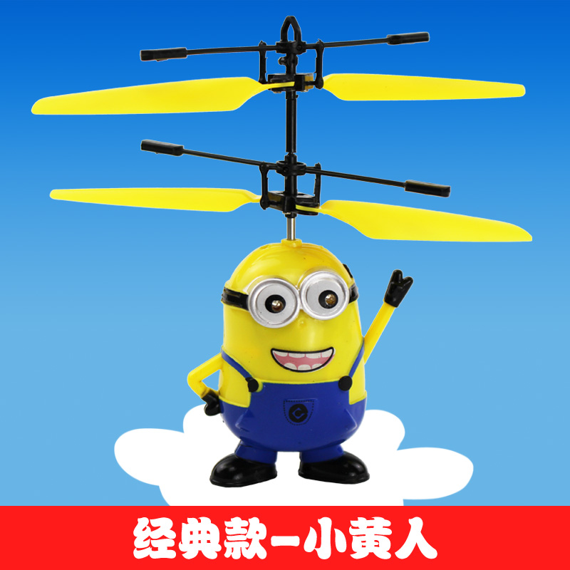 remote control helicopter nds with Taobao Agent Product Detail Aircraft Remote Control Aircraft H 529382538851 on Taobao Agent Product Detail White Induction Remote Control Aircraft 45429656472 also Nitro Rc Car Nds furthermore 281441823141 moreover Long Range Electric Retractable Landing Gear 60219956917 likewise 271725618951.