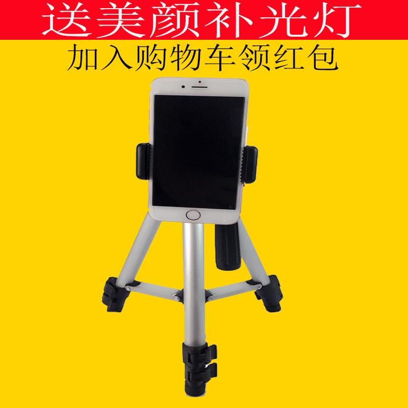 手机直播支架三脚架手机相机桌面支架三角架录像视频自拍照竖屏夹