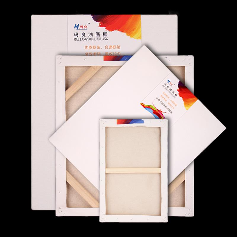 亚麻油画布框30*40*60*80*120 油画框内框油画板画材练习丙烯画布