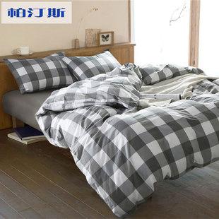 简约格子四件套纯棉1.5m床床单三件套床上用品全棉男士宜家4件套