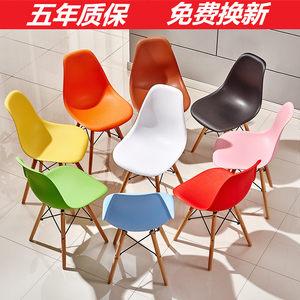 塑料椅子简约书桌椅靠背椅宜家北欧伊姆斯椅子家用电脑椅实木餐椅