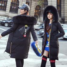 天天特价加厚羽绒服女中长款过膝加长修身韩国版连帽大码毛领女装