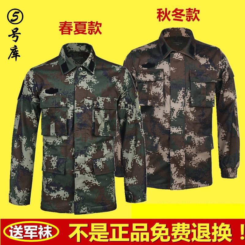 正品消防夏季迷彩服套装男军装 2016新式领章冬季作训服迷彩套装