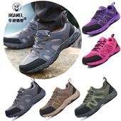 天天特价华港骆驼夏季登山鞋男运动鞋网面透气防滑耐磨徒步户外鞋