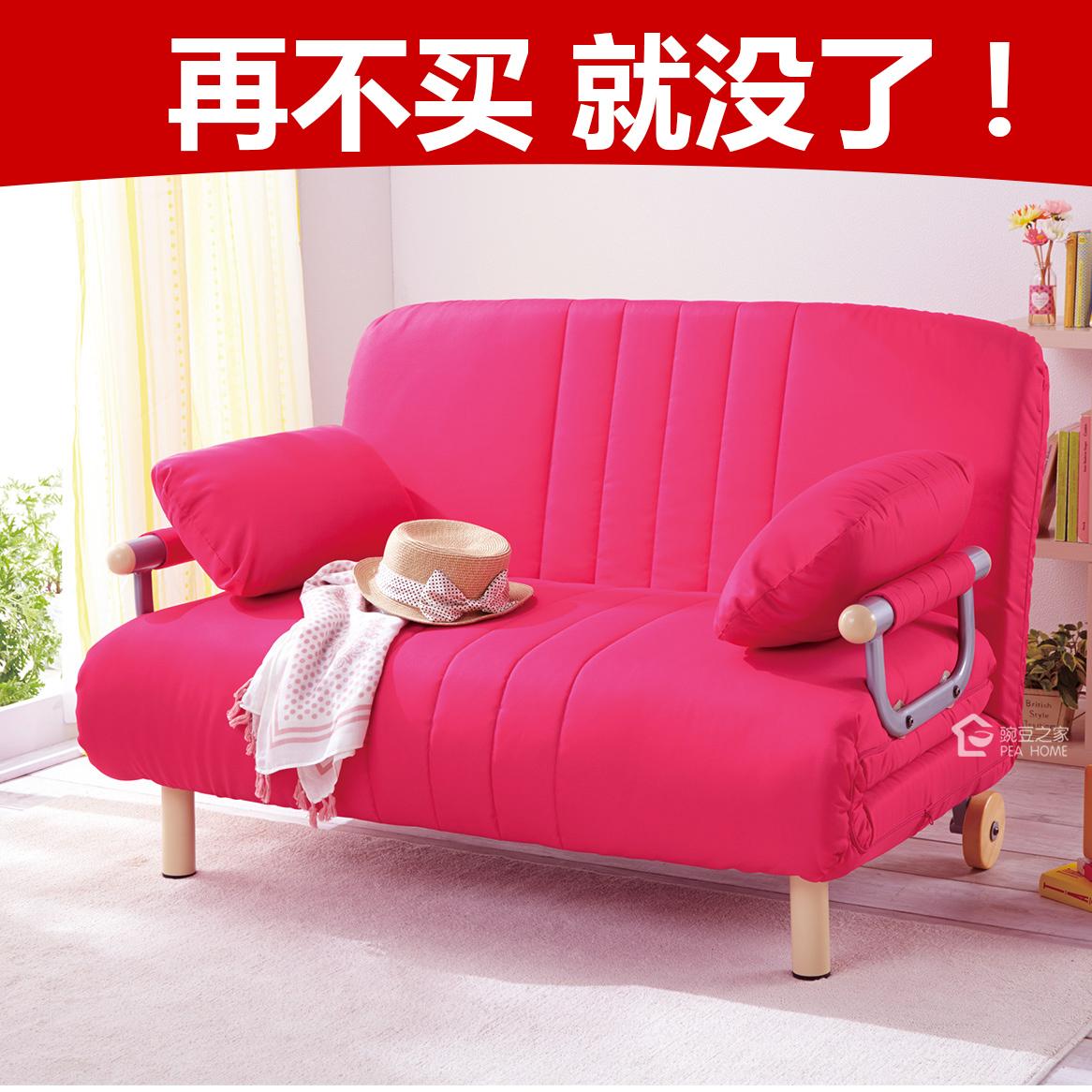布艺折叠沙发床1.2米1.5