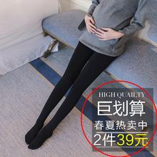 孕妇丝袜春夏薄款连裤袜夏装托腹可调节打底裤袜春秋孕妇连体袜子