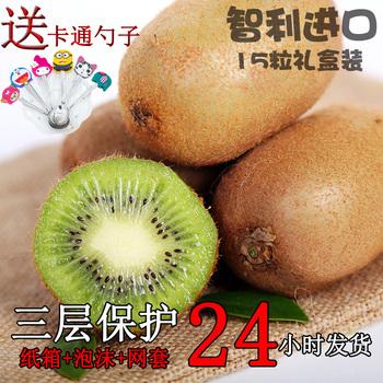 眉县周至非江山徐香猕猴桃新鲜5-