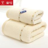 包邮 男女情侣纯色巾 1浴巾 毛浴巾纯棉吸水成人套装 1毛巾 金号