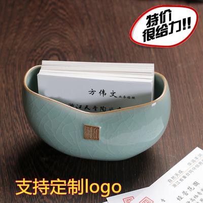 龙泉青瓷 名片座 名片夹高档创意陶瓷名片架名片座单格名片盒桌面