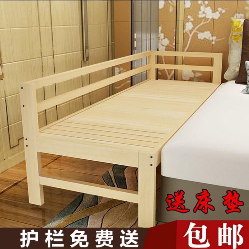 优点:打磨光滑,说明详细,发货速度确实快,和客服说了急用,四天就到了。缺点也有一些,床称条有点斜,导致床板在床尾拼得进,竟然拼不进床头的部分,还有就是床垫的质量很一般。给卖家提个建议,希望有质量好点的匹配床垫,要长久睡的我想客户不会差这点钱。性价比还是很不错,宝宝可以睡到十来岁。