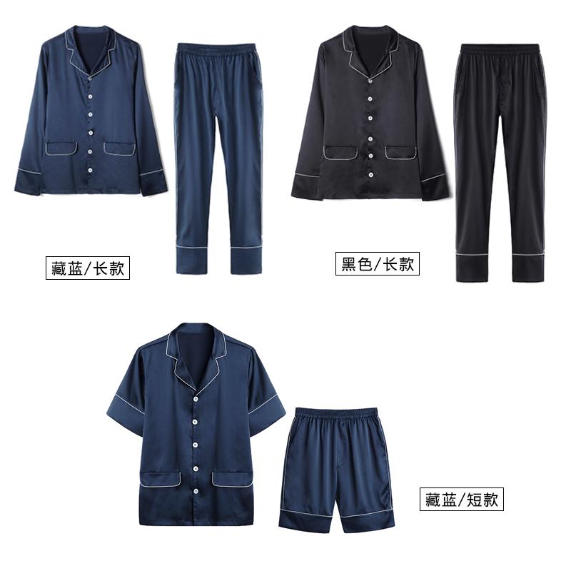 春秋衬衫领男士睡衣睡裤套装长袖长裤睡衣翻领家居服两件套情侣男