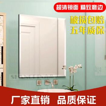 定制简约浴室镜卫浴洗手间镜子穿