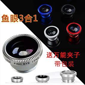 厂家低价外置特效镜头万能夹子鱼眼超广角微距通用手机镜头三合一